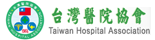 台湾医院协会